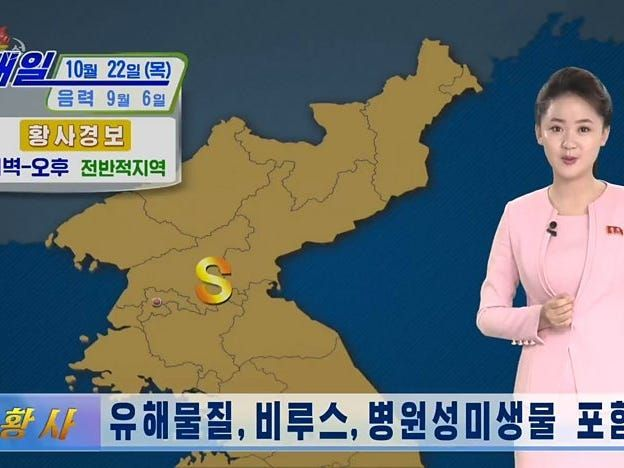 North Korea told citizens to stay inside, claiming (with no scientific basis) that a storm of yellow dust coming from China was carrying COVID 19